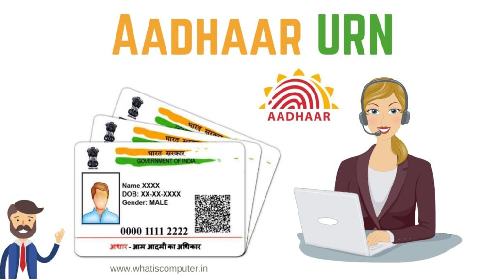 How to Know URN Number in Aadhar Card